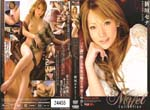RED HOT JAM 159 MODEL COLLECTION 新垣セナ
