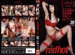 RED HOT Fetish Collection 35 上原みき